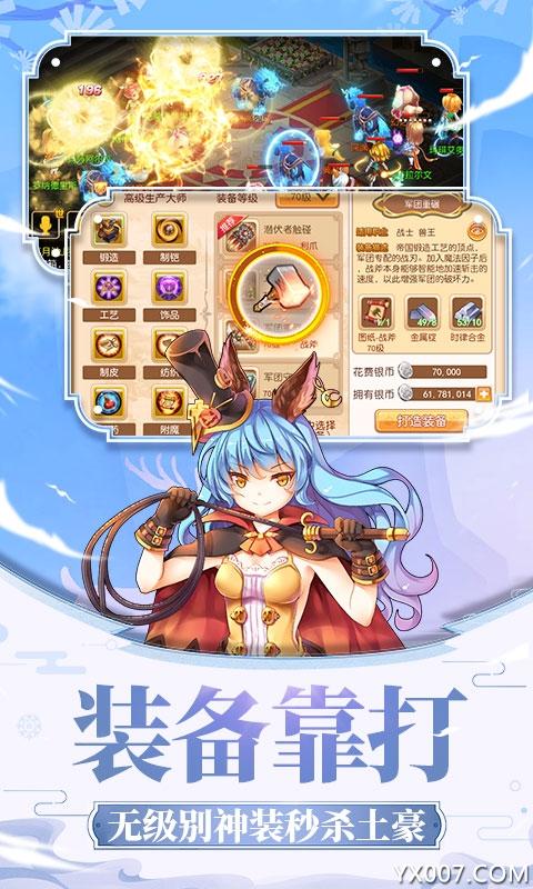 勇士之轮双职业版v1.0.0 最新版