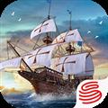 网易大航海之路手游官方版1.1.23 全新版1.1.23 全新版