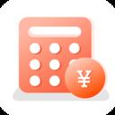 年终奖工资计算器2020最新版v1.0.0 手机版
