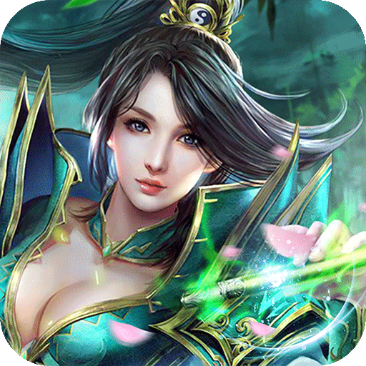 江湖修仙传iOS百万元宝版v1.0 iPhone版