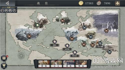 欧陆战争6手游官方版