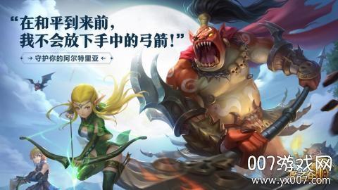 �v���之谷2手游官方版