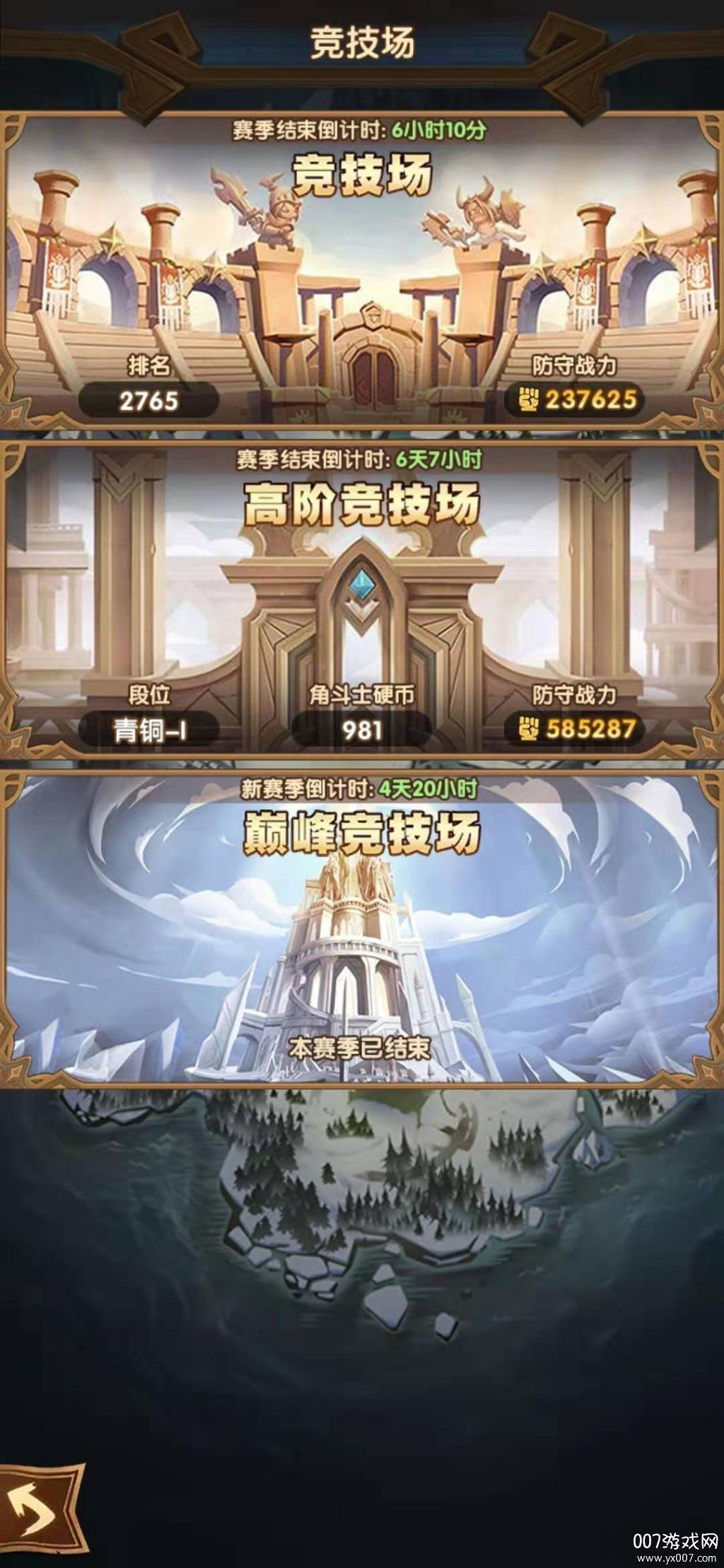 剑与远征萌新怎么玩     剑与远征新手玩法攻略第三篇