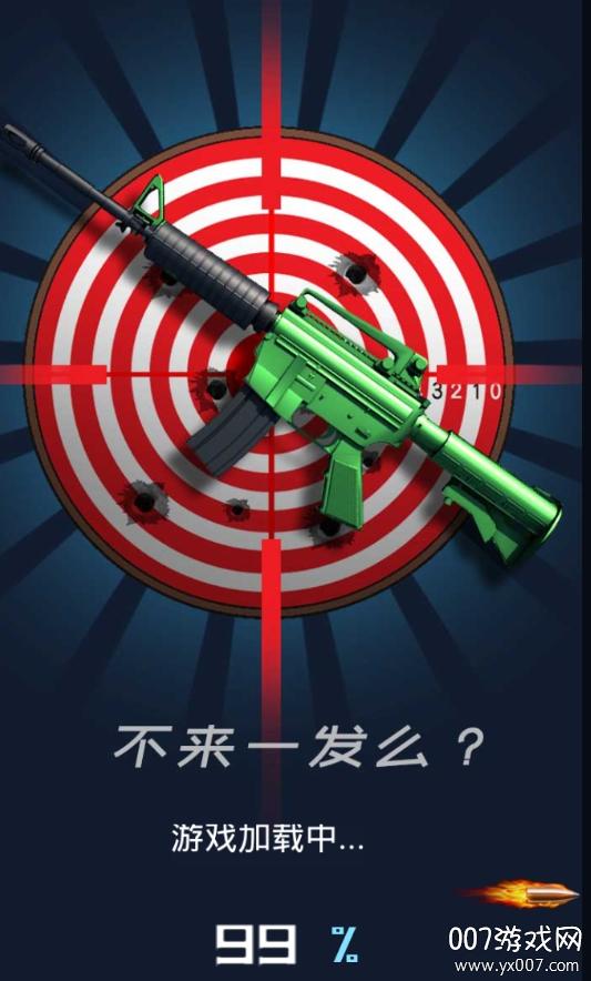 英雄使命狙击趣味版