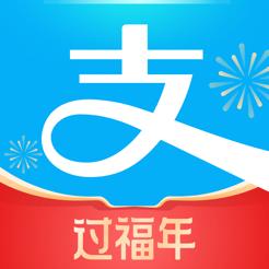 支付宝2020金鼠集五福全家福版v10.2.0.9000 福利版
