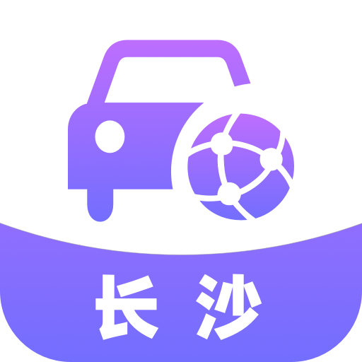 长沙网约车考试快速拿证版v2.0.0 专业版