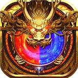 龙焰酒馆传奇官方最新版v3.2 对战版