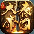 大秦帝国之帝国烽烟荣耀版v3.0.3 特别版