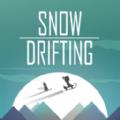 雪之漂流单机版v1.7.1  手机版