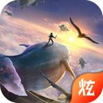 山海经轮回手游官方版v1.0 中文版