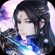 天道永恒神兽版v3.0.0 安卓版