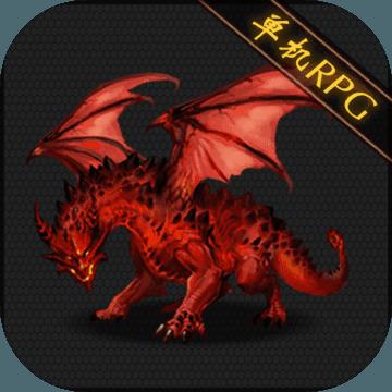 黑暗传说单机RPG官方正版v5.0.5 免费版