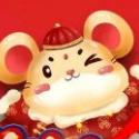 2020跨年鼠红包版v1.2 更新版