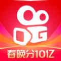 2020快手春晚分十亿红包版v6.11.3.12222 互动版