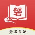 磐石阅读app追番版v1.0.1 安卓版