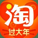 淘宝年货节入会领支付宝红包版v3.1v3.19.1 全新版
