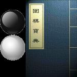 围棋宝典打谱操版v10.2.0 全新版