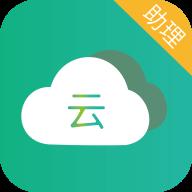 白云助理移动办公版v1.0.0 手机版v1.0.0 手机版