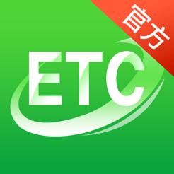高速ETC优惠加油版v4.0.0 春节版