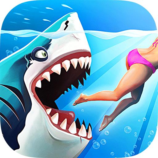 饥饿鲨世界999999钻右内购修改版v3.3.1 稳定版