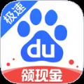 百度好运中国年手机版v12.0.0.11 最新版v12.0.0.11 最新版