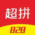 超拼视频购app免费入驻版v3.0.2 最新版