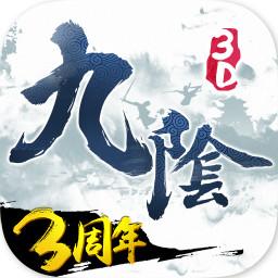 九阴真经3D禅宗达摩官方版v1.3.3 最新版