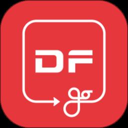 东风出行app首单免费版v5.4.2 安卓版