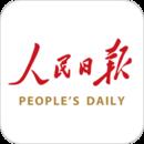 人民日报2020春联大作战版v7.1.9.1 最新版