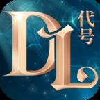 代号斗罗官方正式版v1.0.1 更新版v1.0.1 更新版