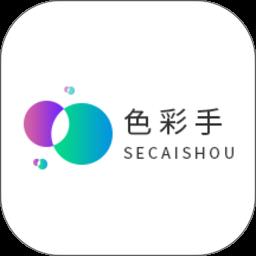 色彩手app免费版v2.5.112 最新版