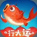 我要钓锦鲤新年行大运版v1.1 中文版
