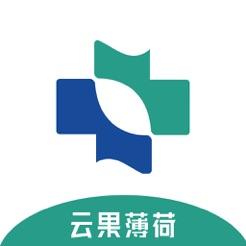 云果薄荷医学教育版v1.0.2 专业版