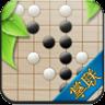 掌联五子棋趣味版v1.8.56 礼包版