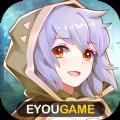 eloras raid剧情版v1.0.8 安卓版