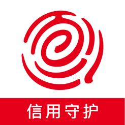 百行征信民生便携版v1.2.2 权威认证版