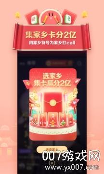 �v�微�官方尊享版v8.2.5.588 最新版
