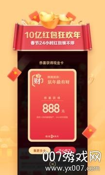 腾讯微视官方尊享版v8.2.5.588 最新版