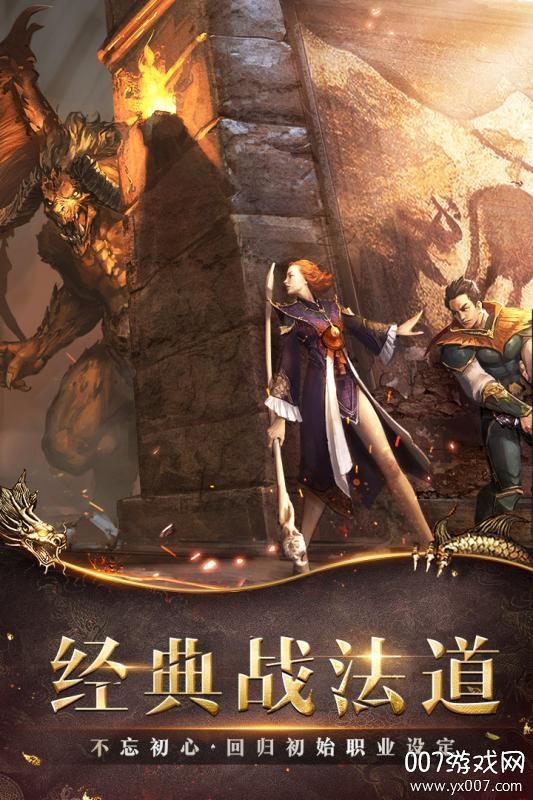 烈焰皇城新手福利版v1.1.0 全新版