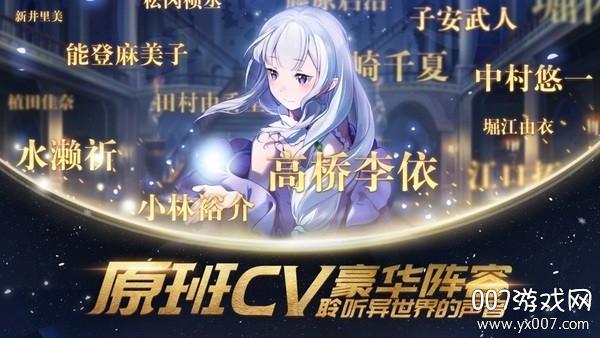 上古王冠手游官方版v1.0 免预约版