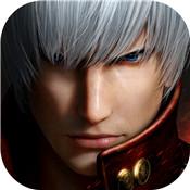 鬼泣巅峰之战手游官方版v1.0 免激活码版v1.0 免激活码版