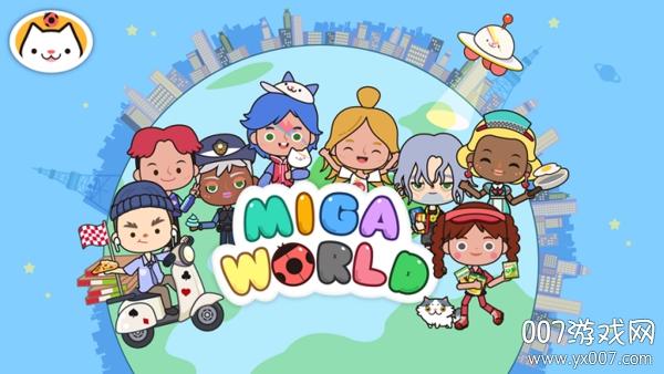 米加镇的假期手游模拟版v1.3 手机版