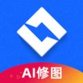 喔图闪传AI修图神器v4.7.1 官方版