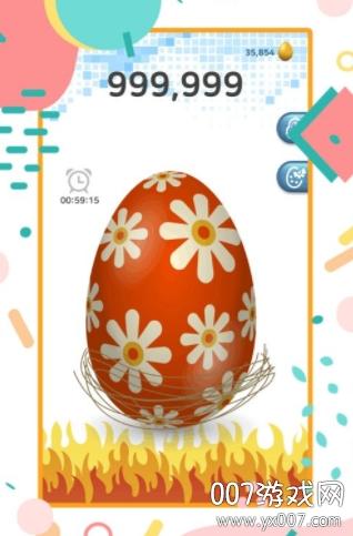 宠物精灵蛋单机版v1.0 手机版