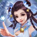 九仙图情缘版v5.5.0 全新版