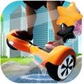 平衡车模拟器闯关版v0.1 迎新版