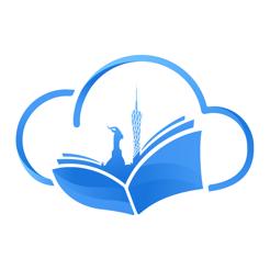广州智慧阅读学生版v2.0.5 安卓版