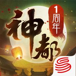 神都夜行录藏宝阁最低定价版v4.8.5 SSR版