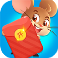 鼠年大吉2020��侔�v1.0.0 �t包版