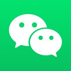微信2020最新表情包版v7.0.18 全新v7.0.18 全新版